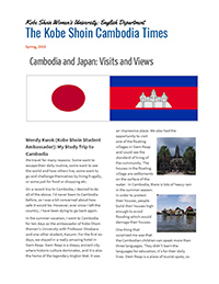 the shoin cambodia times