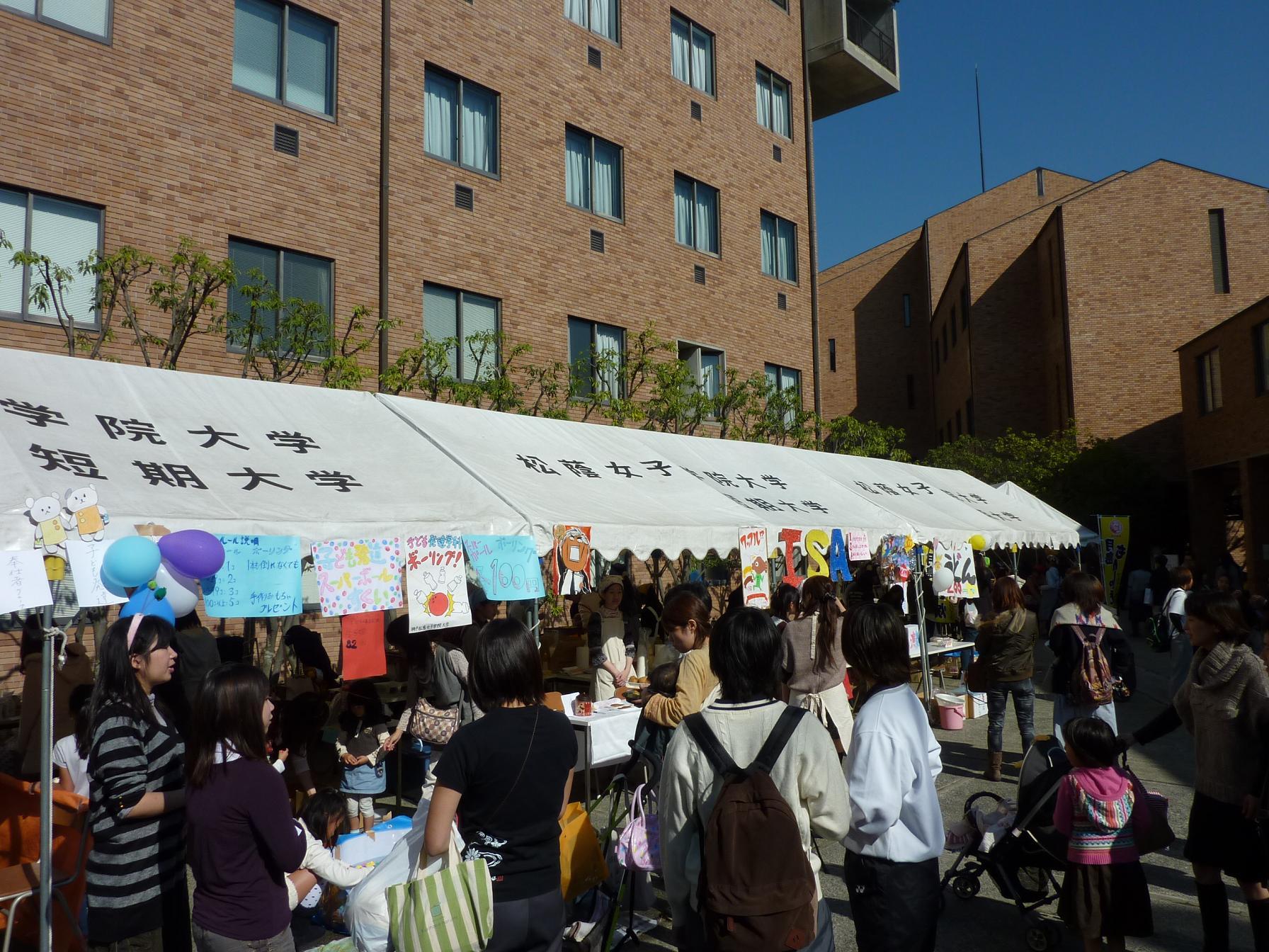 神戸 学院 大学 学 祭