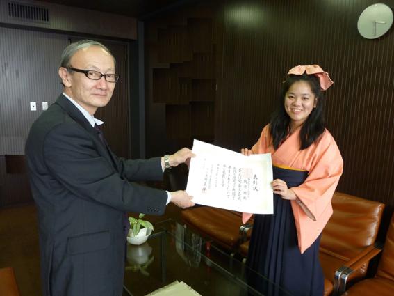 全国栄養士養成施設協会表彰|お知らせ|神戸松蔭女子学院大学