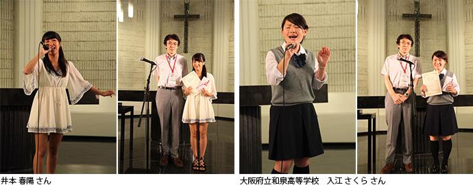 左:井本 春陽 さん、右:大阪府立和泉高等学校 入江 さくら さん