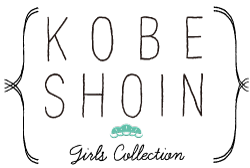 KOBE SHOIN Girls Collection