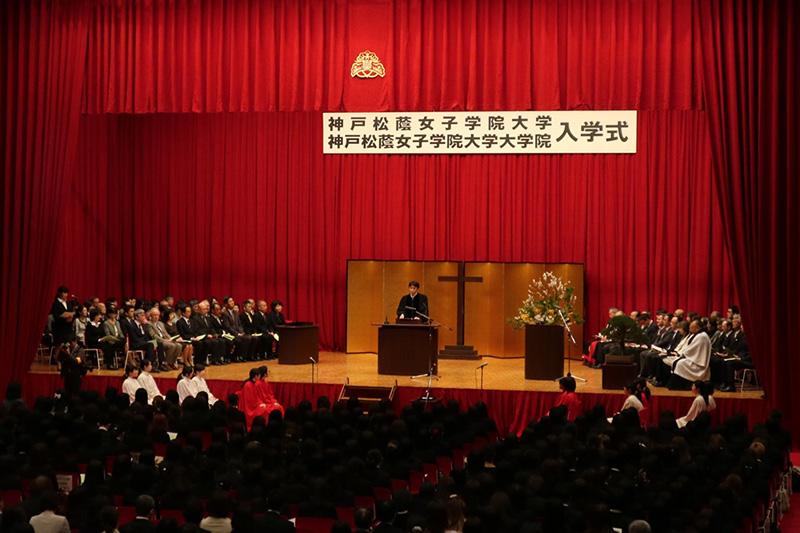 神戸 松蔭 女子 学院 大学